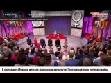 Александр Гордон рассказал, как депутат Николай Полторацкий помог ветерану