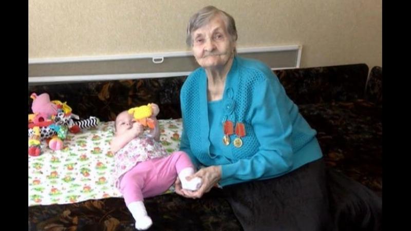 Встреча поколений: благодаря врачам 90-летняя женщина прозрела и увидела правнучку