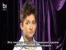 Интервью с рептоидом инуаком Александром Пыргау