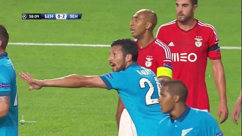 Бенфика 0-2 Зенит / 16.09.2014 / SL Benfica vs FC Zenit