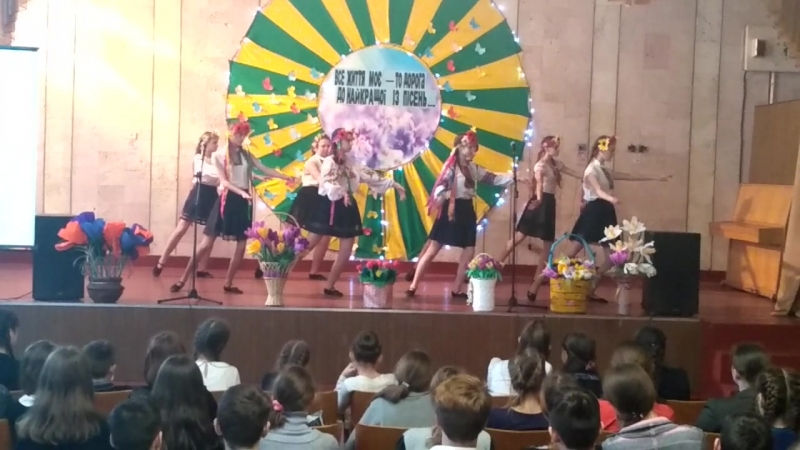 Танец наших девочек. 8Б . 19.03.2018г
