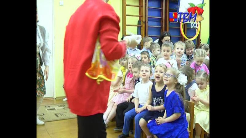 Новогодний праздник в 29-м детском саду: как герои сказки 12 месяцев показали ребятам чудеса науки.