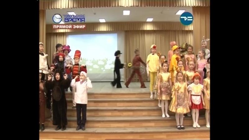 В гимназии имени Николая Лицмана завершился традиционный фестиваль дидактических спектаклей