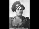 1915 г. №7 Юрий Морфесси