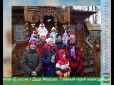 Юные куряне побывали «в гостях у Деда Мороза» и привезли награды