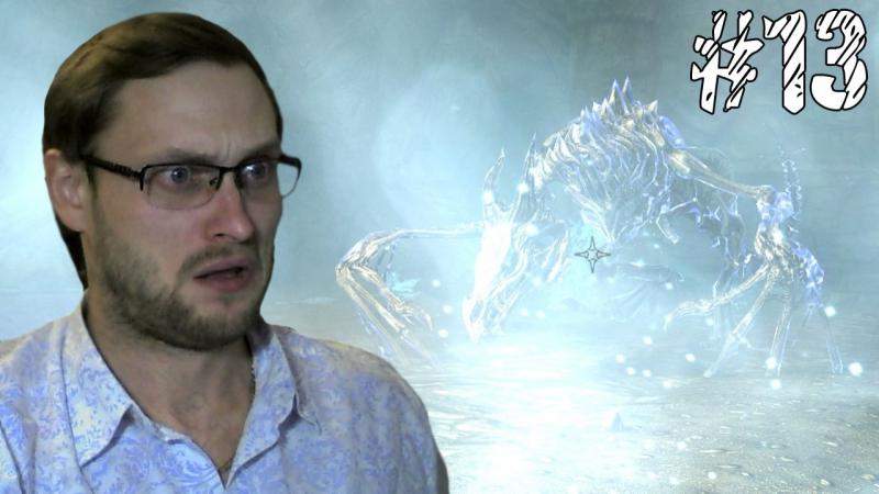 Kuplinov Play The Elder Scrolls V Skyrim Что за прикол 13