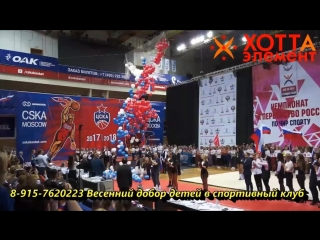 Live: Клуб Чирлидинга и ЧИР спорта во Владимире
