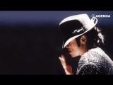 День рождения Майкла Джексона.