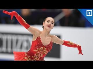 Наша золотая Алина Загитова