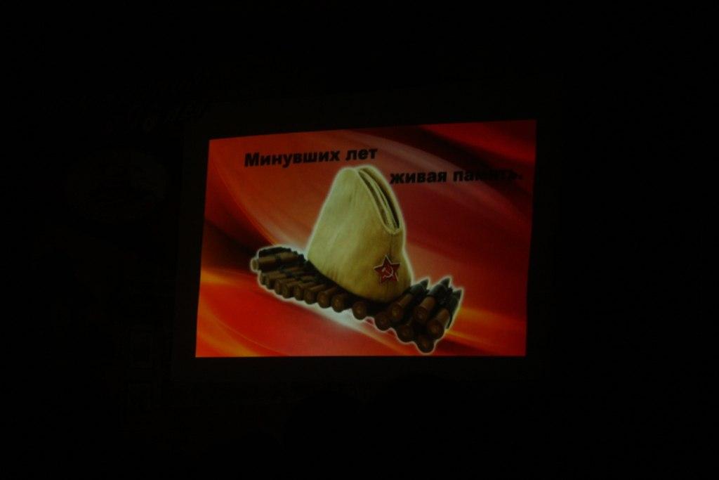 Луганский краеведческий музей презентовал видеопроект об истории освобождения Луганска
