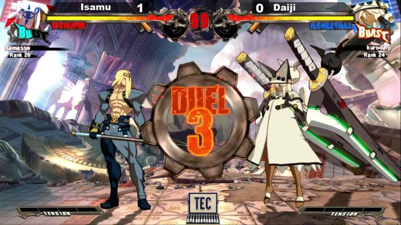 GGXRD: Isamu (Venom) vs Daiji (Ramlethal)