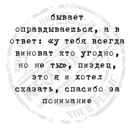 https://pp.userapi.com/c840236/v840236738/51312/XBJRfOpby9M.jpg