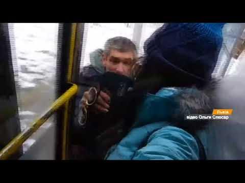 День святого Валентина во Львове: водитель выкинул из маршрутки девушку-ангела