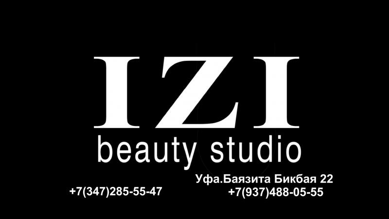 Студия Красоты IZI г.Уфа Баязита Бикбая 22