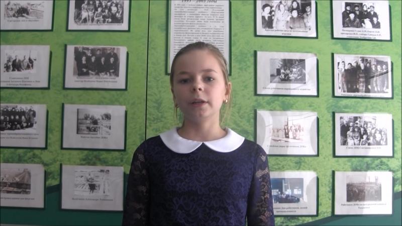 музей МКОУ Тальменская СОШ 6 смотреть онлайн без регистрации