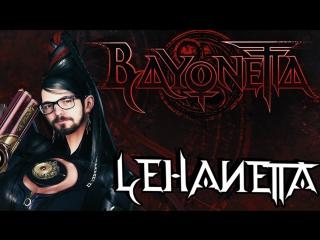 Bayonetta ✐ РИСУЮ ЗА ФОЛЛОВ, DRAWING FOR FOLLOW