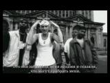 D12 - Shit On You перевод. (rus sub)