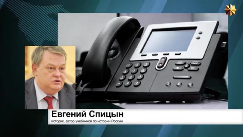 Евгений Спицын Без 37 го года страна сгниёт от вороненковых во власти