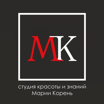 Мария Корень