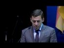 Евгений Куйвашев поприветствовал участников Первого Всемирного конгресса людей с ОВЗ