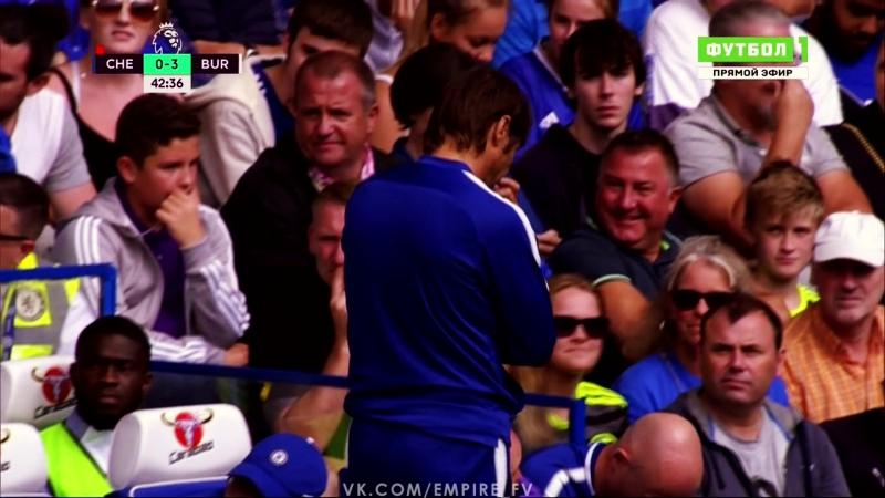 Бёрнли громит Челси | vk.com/empire_fv | Holy