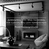 Дизайн Интерьера Киев от Rezenko Design Studio