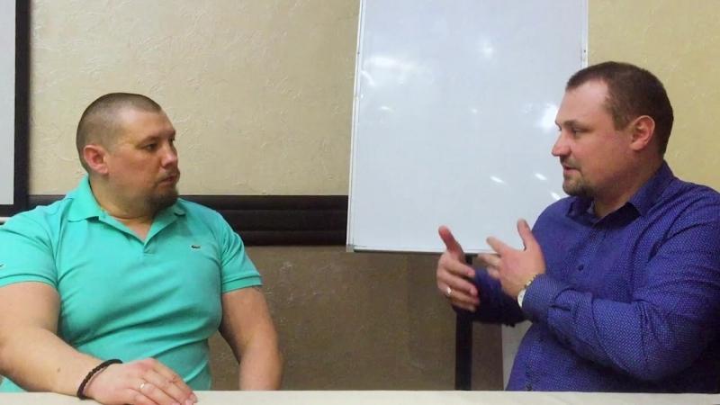 Интервью с Николаем Вовченко. Бизнес- тренер, коуч,тренер НЛП, команда PCG