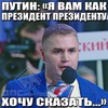 Sergey Milvit