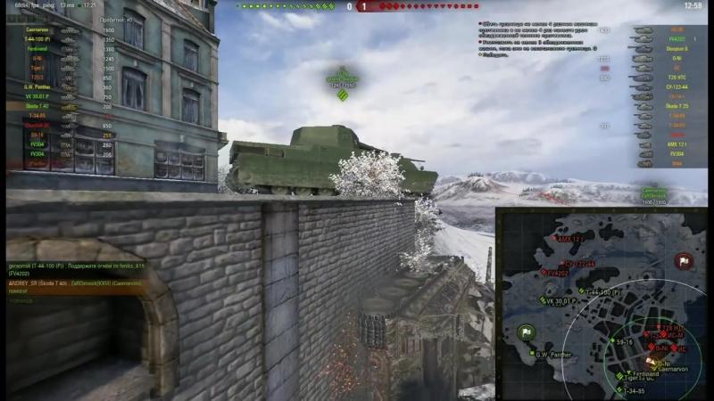 СтопРак. Подводные баталии World of Tanks