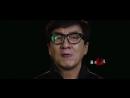 Фильм Иностранец 30 ноября Джеки Чан в новом амплуа.