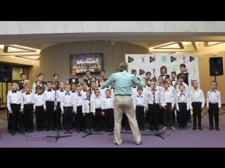 «У дороги чибис» исполняют сводный хор капеллы мальчиков