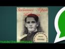 Ваха Алиев Забытые герои Вайнахи