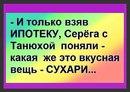 Миша Дмитриев фото #27
