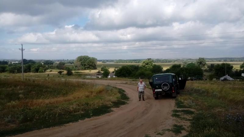вид с бугра на хутор Кучуры