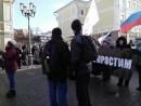 Участники марша памяти Немцова собираются на Покровке