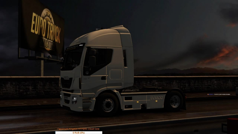 Euro Truck Simulator 2 - Прохождение на русском. Начало компании.