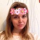 Катерина Шрамко фото #42