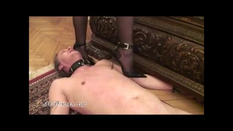 Beautiful Trampling