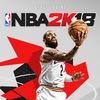 NBA 2K18 | NBA 2K Series