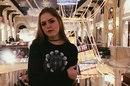 Даша Степанова фото #12