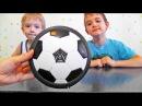 Unpacking hover ball домашний аэрофутбол Дискобол Hover Ball Видео для детей
