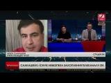 #Саакашвл сну загроза захоплення телеканалу ZIK - люди, як здатн на це &lt#Саакашвили&gt