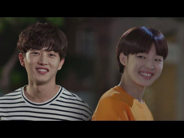 (조장훈♥) 나랑 안 헤어지는 게 그렇게 기쁘냐? 헤헤^ㅡ^ 청춘시대2 9회