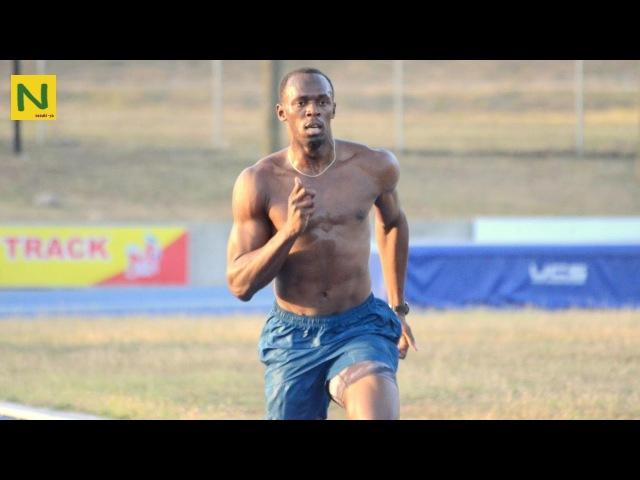ウサイン・ボルト 王者のトレーニング   King's training Usain Bolt