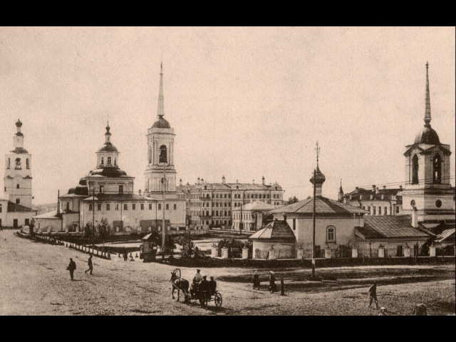Вологда Vologda - 1900