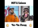 "BLACK STAR on Instagram ""Оцените от 1 до 10 ⚡👇 чачаленд мотblackstar mot"""