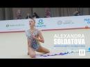 GRAND PRIX MOSCOW 2018 ALEXANDRA SOLDATOVA АЛЕКСАНДРА СОЛДАТОВА ЛЕНТА