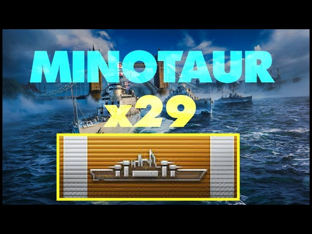 29 CITS - 372K Dmg    MINOTAUR - World of Warships