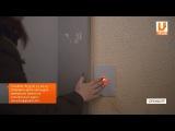 UTV Вандалы пишут в лифтах