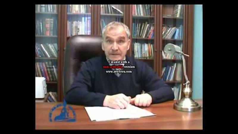 Громов Александр Николаевич Презентация СПб Института Астрологии